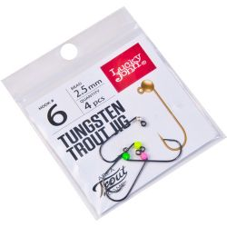 Вольфрамовые джиг-головки Lucky John Area Trout Game hook 6 (Silver,Pink,Green,Yellow) 4 шт.