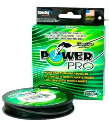 Леска плетёная Power Pro 92m Dark Green