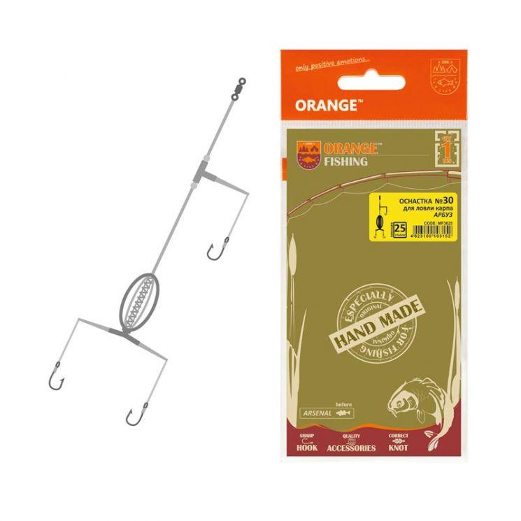 Оснастка Orange №30 для ловли карпа Арбуз (25г) купить по цене 161 руб. в интернет-магазине