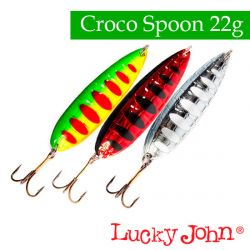Блесна Lucky John Croco Spoon 77mm/22g