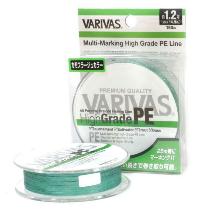 Леска плетёная Varivas High Grade PE 150m green