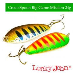 Блесна Lucky John Croco Spoon Big Game Mission 130mm/24g