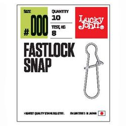 Застежки Lucky John Pro Series Fastlock Snap
