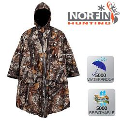 Дождевик Norfin Hunting Cover Staidness