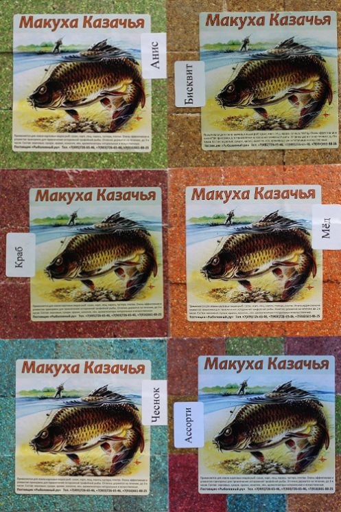 Макуха Казачья ароматная, твёрдый жмых 450гр.(уп.9 куб.)